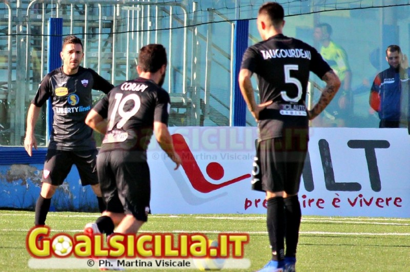 TRAPANI-CATANZARO 1-0: gli highlights del match (VIDEO)